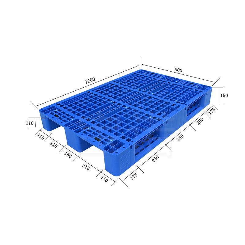 川字网格1208蓝色塑料托盘